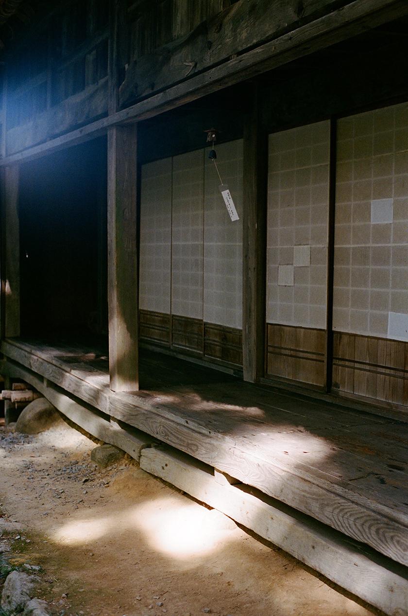 house in Japan - Condé Nast Traveller - Beatriz Janer - 8 Artist Management