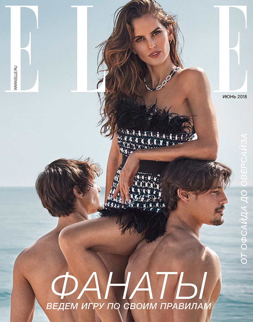 cover Elle Russia Editorial with model Izabel Goulart shot by fashion photographer Xavi Gordo | 8AM artist management