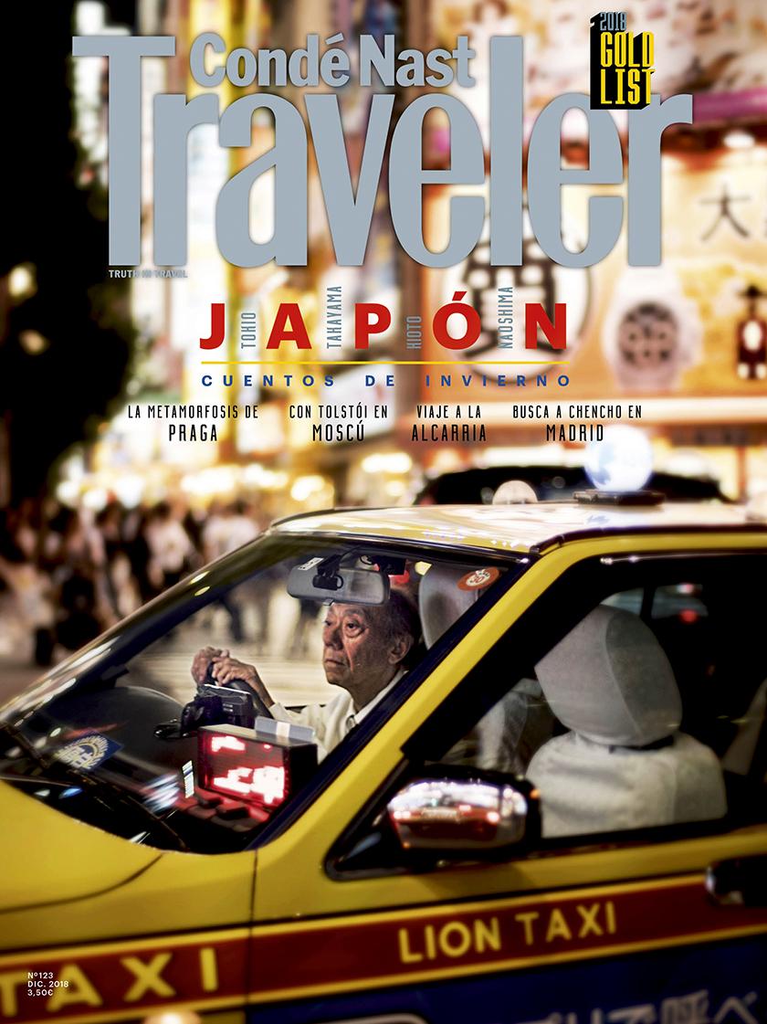 Japan for Condé Nast Traveller by photographer Beatriz Janer. | 8AM artist management